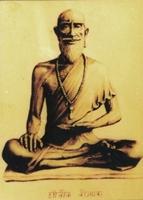 Father of Thai Medicine